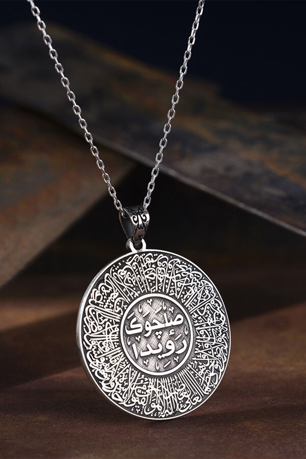 Ayet-El Kürsi Madalyon Kolye